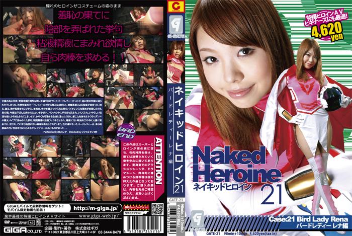 GATE-21 Naked Heroine 20 Phase:20 -Bird Lady Rena Akikawa