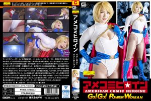 GHKO-91 American Comic Heroine-GO!GO!POWER WOMAN Yuri Nikaidou