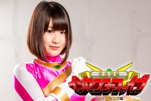 GTRL-43 Battle Insect Force Insector Five Vol.01 Ko Asumi