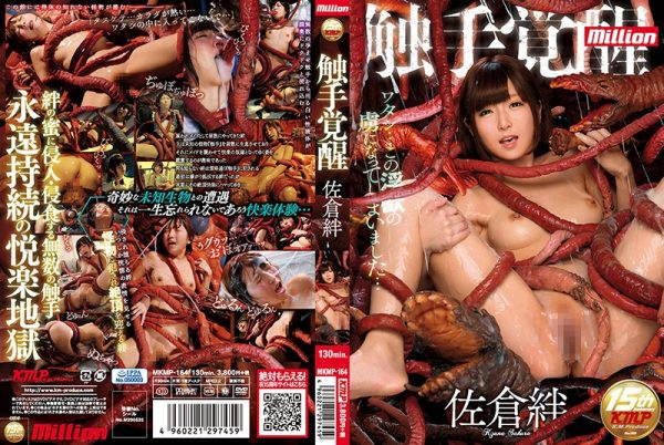 Size: 699 mb Time: 01h 28min Format: wmv Resolution: 856x480  DOWNLOAD FILE