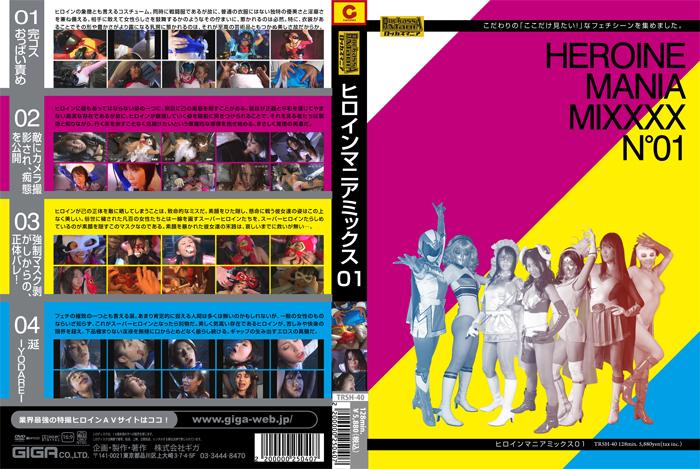 TRSH-40 Heroin Mania Mix 01
