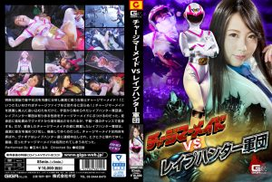 GHKP-10 Charge Mermaid VS Rape Hunter Corps Kurumi Tamaki