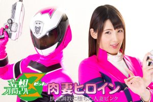 JMSZ-56 Plump Wife Heroine -Housewife Pink Fallen to the Pleasure Training Natsuki Narumi