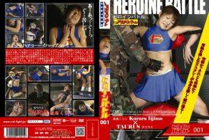 AKBD-01 Heroine Battle 001 Kurara Iijima