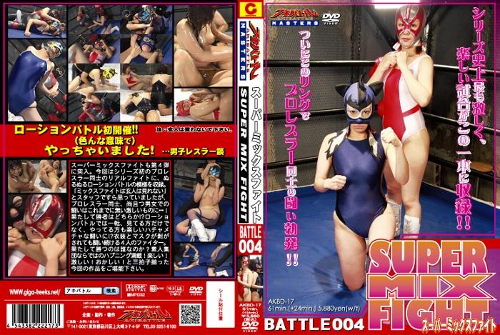 AKBD-17 Super Mix Fight 004 Mai Hayakawa, Kana Mimura, Natsuki Aizawa