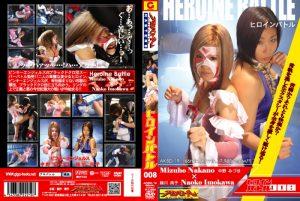 AKBD-19 Heroine Battle 008 Naoko Imokawa, Miduho Nakano