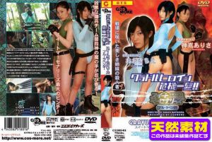 CGBDT-01 [Raw Footage]Super Heroine Saves the Crisis !! SWEET MERCENARYS Blue Lavender Chie Ooki, Arisa Kamishima