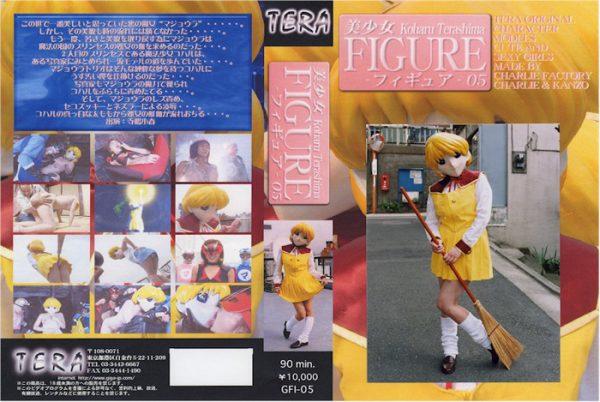 DFI-05 Nymph figure05 Koharu Terasima