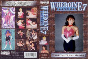 DMG-07 Double Heroine 07 Kana Mizuno, Syun Mikami
