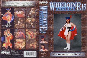 DMG-16 Double Heroine16 Kaori Sakai, Mayumi Hashimoto