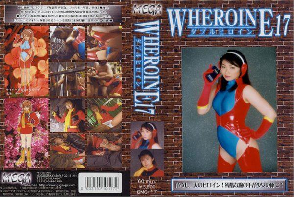 DMG-17 Double Heroine17 Yui Houjou, Kaede Kudo