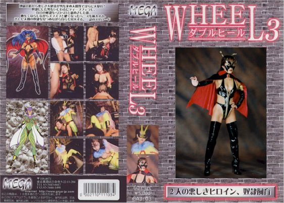 GAJ-03 Double Heel 03 Manami Mizuno, Aina Kanzaki
