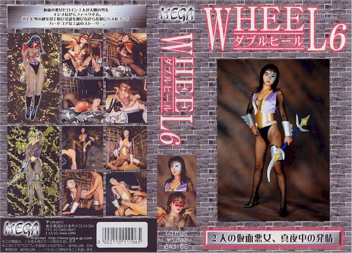 GAJ-06 Double Heel 06 Rena Akimoto, Aina Kanzaki