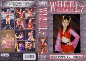 GAJ-07 Double Heel 07 Maki Aizawa, Kaede Kotegawa
