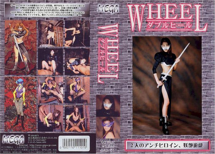 GAJ-08 Double Heel 08 Rena Akimoto, Kayo satomura