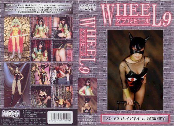 GAJ-09 Double Heel 09 Mami Aizawa, Hikaru Hara
