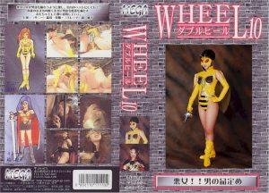 GAJ-10 Double Heel 10 Reiko Kagami, Miki Morikawa