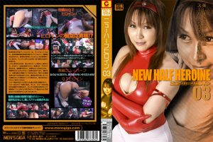 MGHH-03 Gay Heroine 03 Midori Haneda
