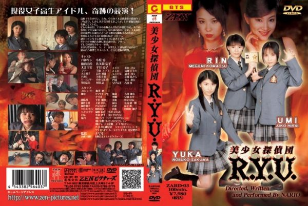 ZARD-03 Beauiful Detective Squad R.Y.U. Kaori Takagi