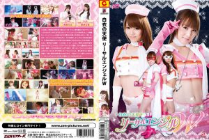 ZDAD-47 Angel-like Nurses Lethal Angel W Arisa Taki, Ria Horisaki