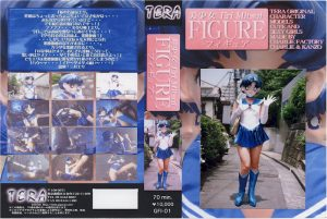 DFI-01 Nymph figure01 Eri Mitsui