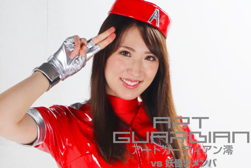 GHKP-31 Art Guardian Mio VS Monster Namenba Reina Shirogane, Rei Tokunaga, Ichika Hayano