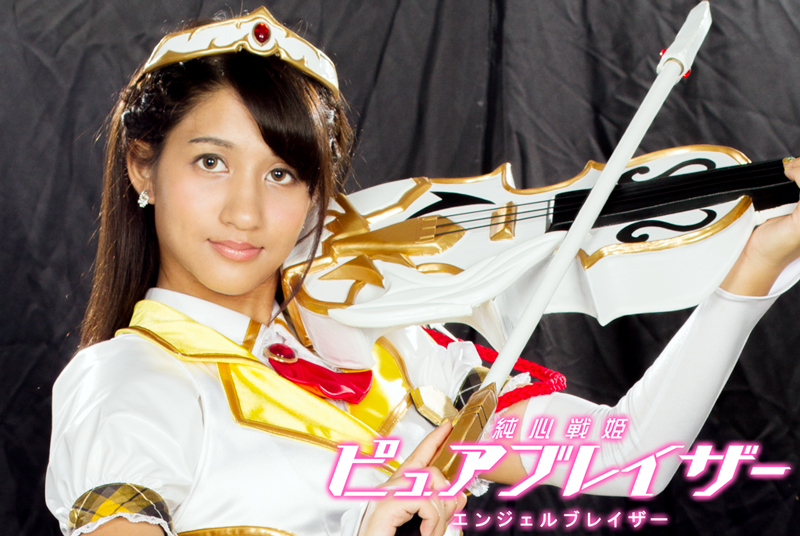GHKP-32 Princess Fighter Pure Blazer -Angel Blazer Amina Takagi