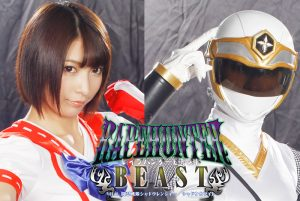 GTRL-46 Rape Hunter BEAST Vol.1 Shadow Ranger -Shadow White Miku Abeno