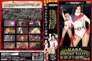 TBBH-06 Hard Heroine Suppression 06 Anna Kamiyama
