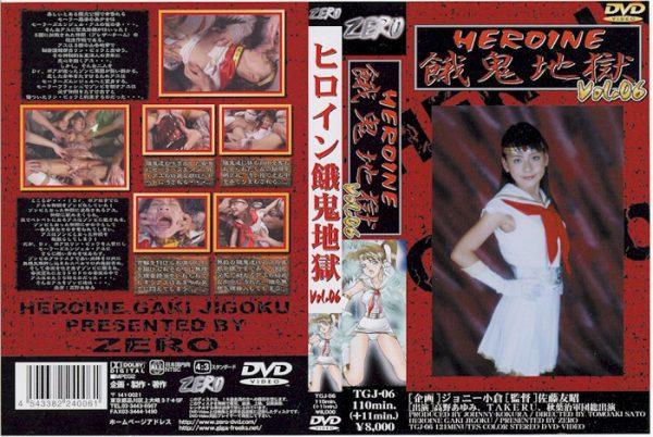 TGJ-06 Heroine The Dead in Hell 06 Ayumi Takano