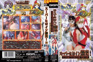 THM-02 Super-heroine clash!EPISODE.02 Ami Nishimura, Jun Hirose