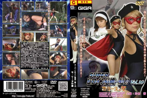 THP-10 Super-heroine near miss Vol.10. Akane Mochida