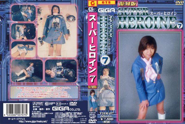 THR-07 Facsimile edition super-heroine 7