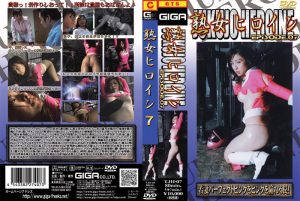 TJH-07 Middle-aged Heroine 07 Arisa Matsumoto