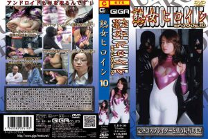 TJH-10 Mature woman heroine EPISODE10 Kana Mochiduki