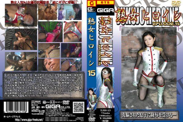 TJH-15 Middle-aged Heroine 15 Ayaka Miyazaki