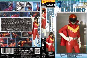 TML-01 Super Mask Heroine 01 Mina Manabe