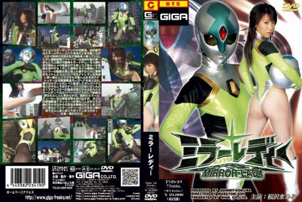 TMS-19 Mirror Lady Mahiru Sakuraza