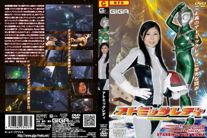 TMS-27 Atomic Lady Yuri Nioka
