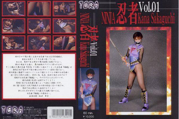 TNI-01 Ninja 01 Kana Sakaguchi