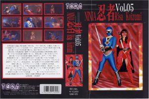 TNI-05 Ninja 05 Risa Koizumi