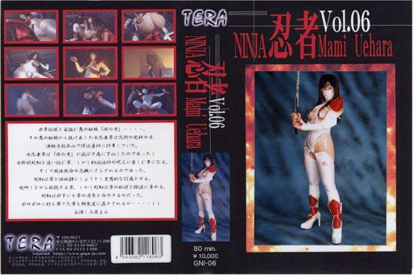 TNI-06 Ninja 06 Mami Uehara
