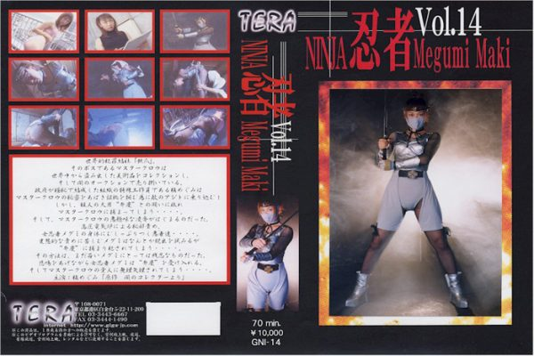 TNI-14 Ninja 14 Megumi Maki
