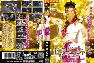 TZZ-31 Sailor Gorgeous Rushia Yumesaki