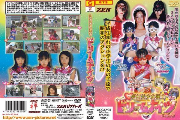 ZCGD-02 Phantom Beautiful Soldier Dream Knight vol.2 Kotomi Onodera, Nana Toujou, Maya Hatakeyama
