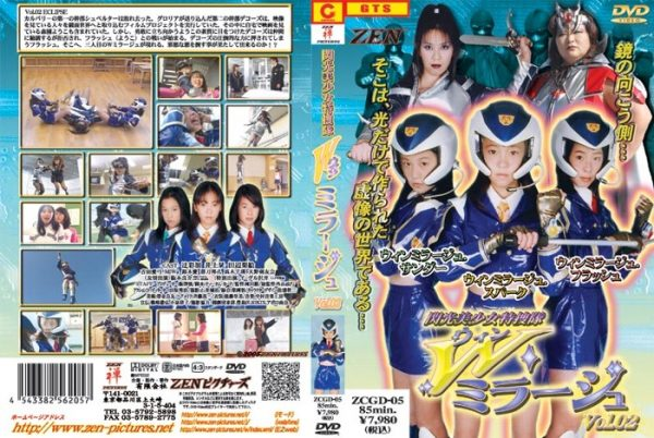 ZCGD-05 Special Unit Beauty Win Mirage 2 Rie Tanabe, Miwa, Ai Suzuki, Shiori Inoue, Ayumi Yoshida, Ayaka Tsuji