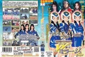 ZCGD-06 Specail Unit Beauty – Win Mirage 3