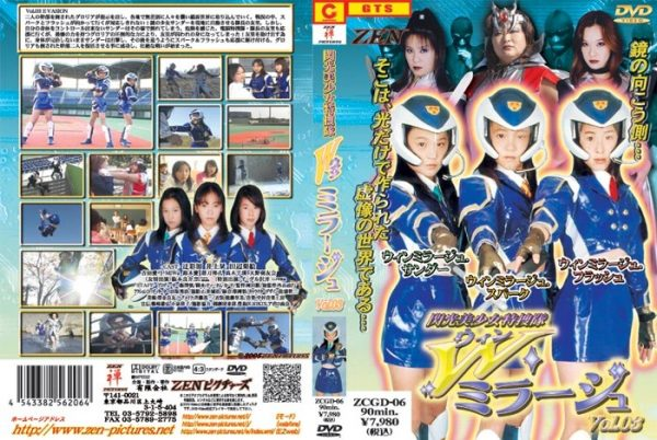 ZCGD-06 Specail Unit Beauty - Win Mirage 3 Miwa, Rie Tanabe, Ai Suzuki, Shiori Inoue, Ayumi Yoshida, Ayaka Tsuji