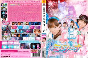 ZDAD-15 Pure and Lovely Milfena Act 1 – Am I a heroine? Milfena will be born splendidly! Kana Anzai, INOA, Yukiko Hachisuka, Kaede Shimizu, Risika Yuu