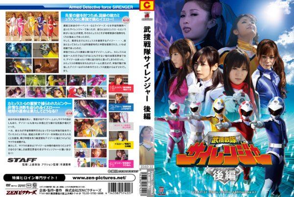 ZDAD-22 Buso Force Sai Rangers Vol.2 Arisa Taki, Kaori Kamikawa, Saki Hukayama, Hitomi Furusaki, Risa Nakatani